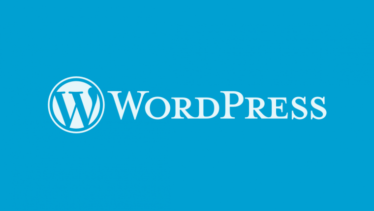 Modification mot de passe – WordPress <= 4.7.4 - CVE-2017-8295